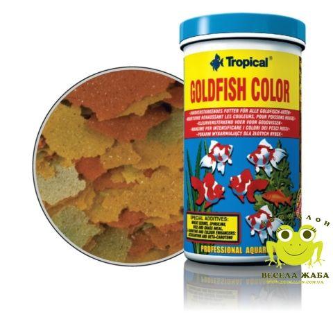 Корм Tropical Goldfish Color для окраски золотых рыбок