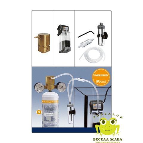 Набор Ferplast kit CO2 energy PROFESSIONAL