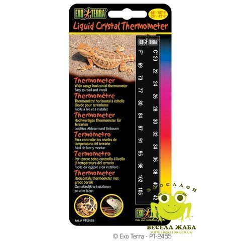 Термометр жидкокристаллический ExoTerra LCD Thermometer