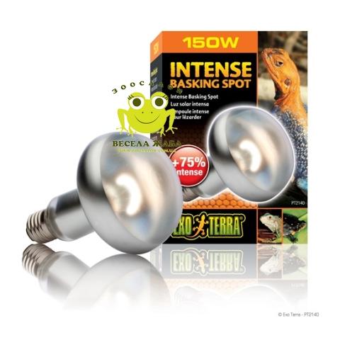 Лампа дневного света ExoTerra S30/150W