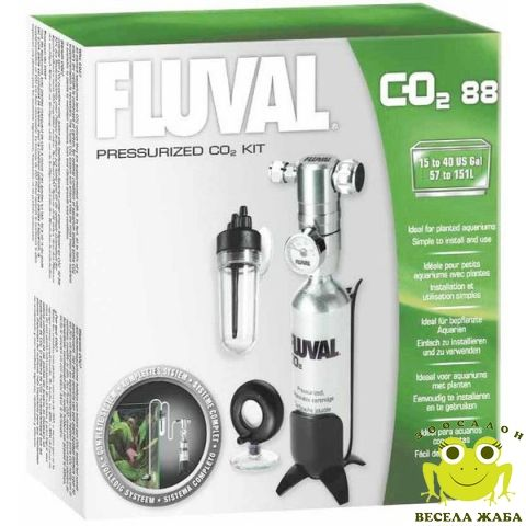 CO2 система Fluval Mini Pressurized CO2 Kit 88 g