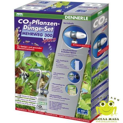 CO2 система Dennerle CO2 PflanzenDungeSet MEHRWEG 300 Space