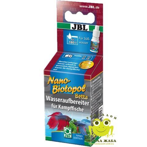 Препарат JBL NanoBiotopol Betta 15 мл
