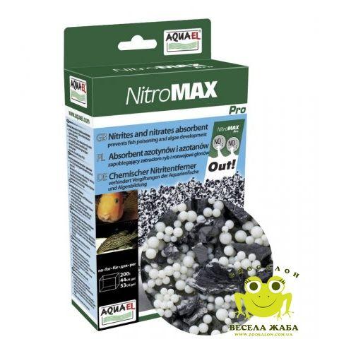 Наполнитель для фильтров Aquael NitroMax Pro 1 л