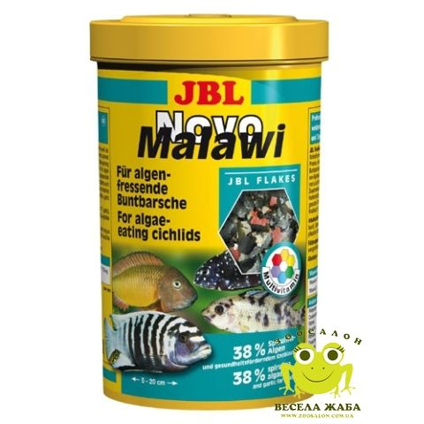 Сухой корм для рыб JBL NovoMalawi