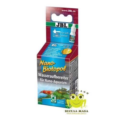 Препарат JBL NanoBiotopol 15мл