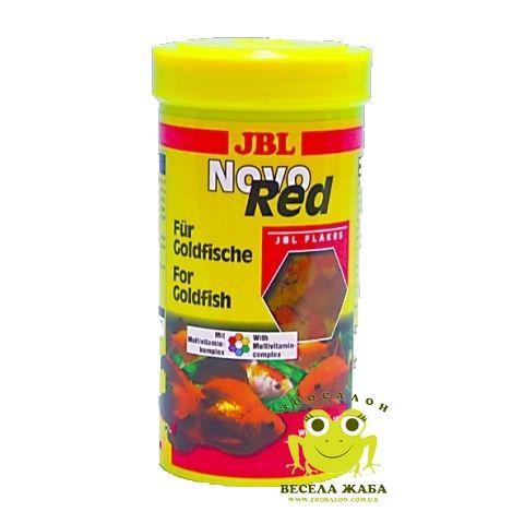 Сухой корм для рыб JBL NovoRed