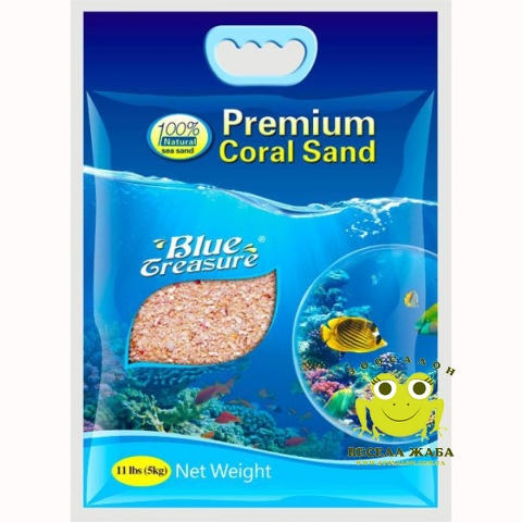 Коралловый песок Blue Treasure Coral Sand 2-3 мм 5 kg