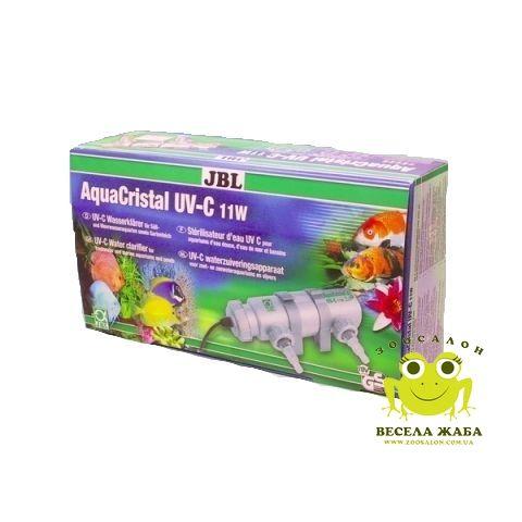 Ультрафиолетовый стерелизатор JBL AquaCristal UVC 18 Вт