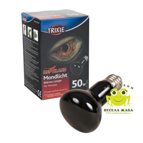 Лампа лунного света Trixie 50 w