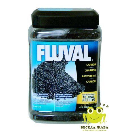 Уголь активированный Fluval Carbon 900 г