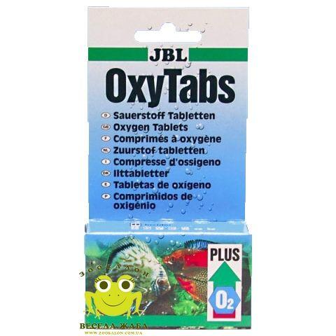 Препарат JBL OxyTabs 50 штук