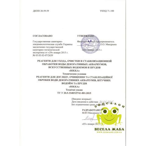 Удобрение для растений ТМ RIKKA Комплекс МАКРО 100 мл, 250 мл
