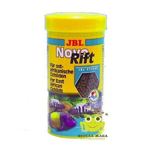 Сухой корм для рыб JBL NovoRift
