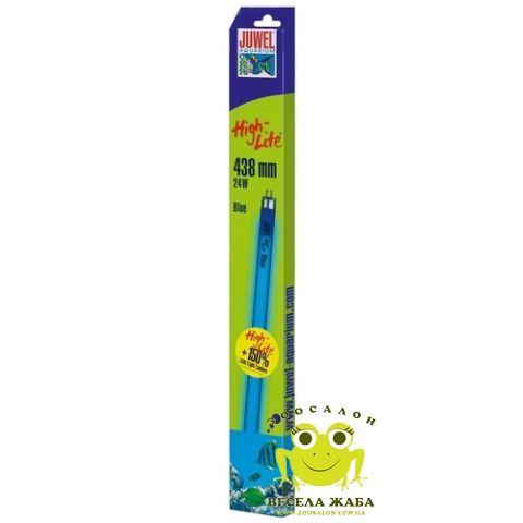 Лампа Juwel High-Lite Blue Т5