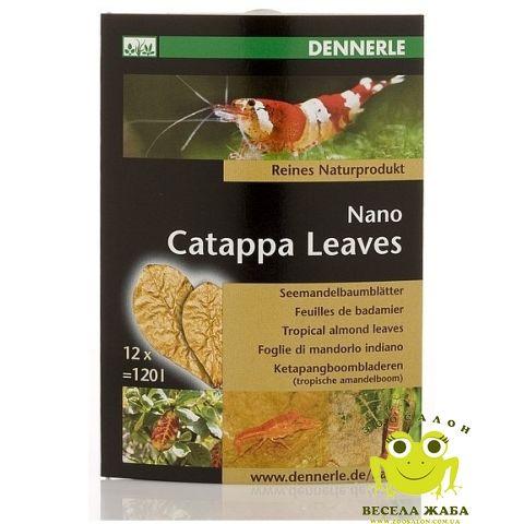 Корм Dennerle Nano Catappa Leaves 12 штук