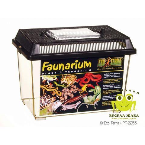 Фаунариум пластиковый ExoTerra Faunarium 23х15х17см