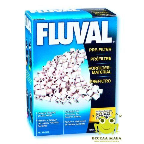 Наполнитель для фильтров керамические кольца Fluval PreFilter 750 гр.