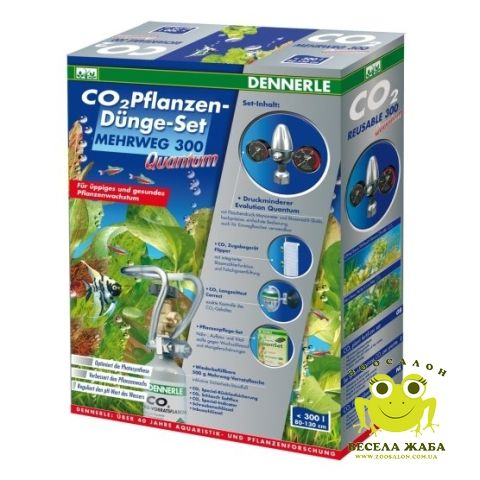 CO2 система Dennerle CO2 PflanzenDungeSet MEHRWEG 300 Quantum