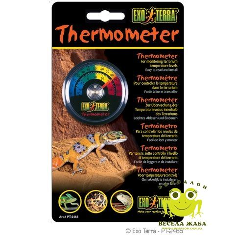 Термометр для террариума механический ExoTerra Thermometer