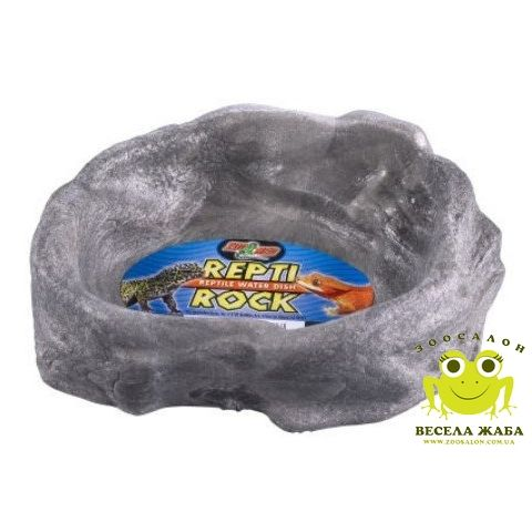Кормушка для рептилий Zoo Med Repti Rock Reptile Food Dish