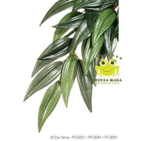 Искусственное растение ExoTerra RUCUS