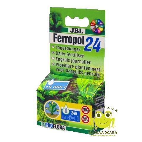 Удобрение JBL Ferropol 24 10 ml