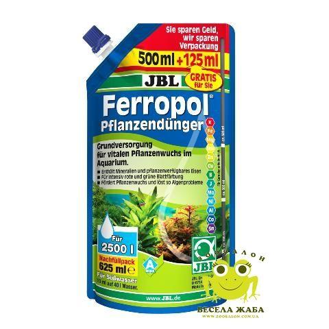 Удобрение JBL Ferropol 625 ml