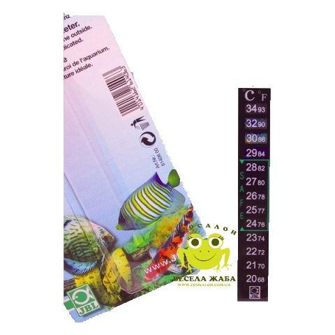 Термометр LCD JBL Digital Thermometer