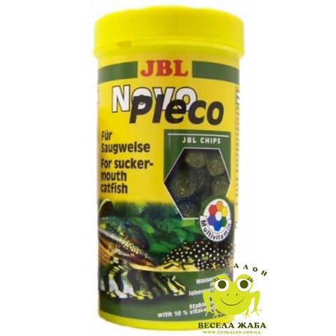 Сухой корм для рыб JBL NovoPleco