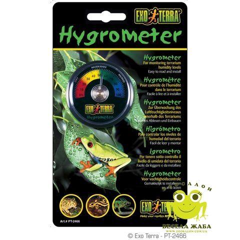 Гигрометр для террариума механический ExoTerra Hygrometer