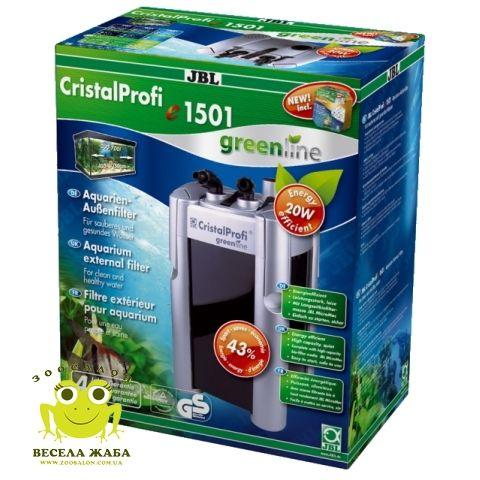 Фильтр внешний JBL CristalProfi GreenLine e1501