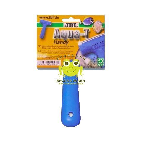 Скребок с ручкой JBL Aqua T Handy
