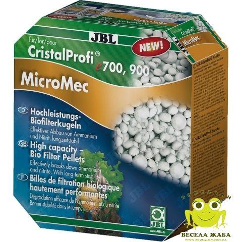 Наполнитель для фильтров JBL MicroMec CP 1000 ml