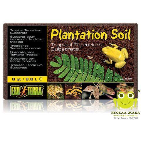 Наполнитель для террариума ExoTerra Plantation Soil 8,8л