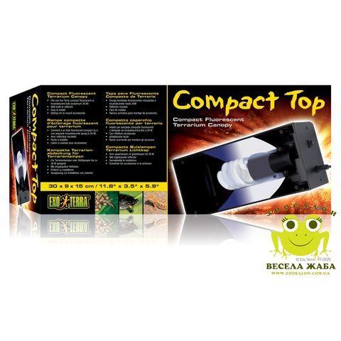Светильник ExoTerra COMPACT TOP 30*9*15
