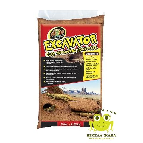 Субстрат для рептилий Zoo Med Excavator Clay Burrowing Substrate