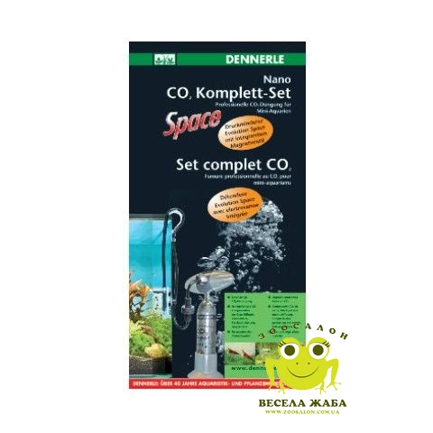 CO2 система Dennerle Nano CO2 Set Space