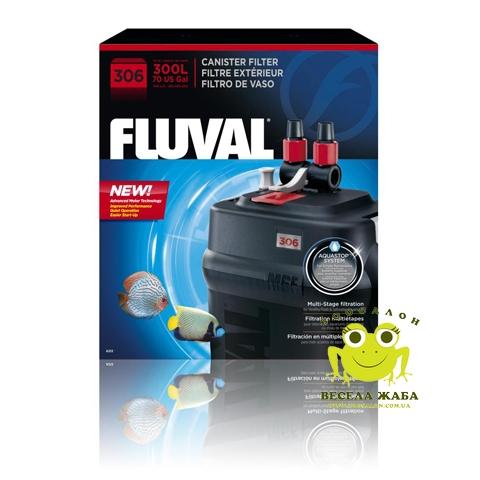 Фильтр внешний Fluval 306