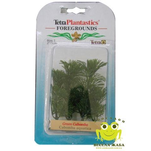 Растение искусственное Tetra CABOMBA