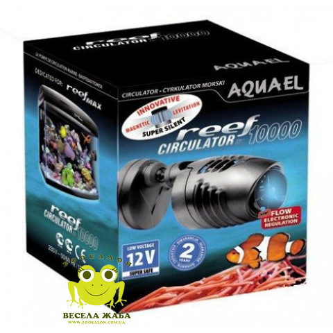 Помпа циркуляционная Aquael Reef Circulator 10000