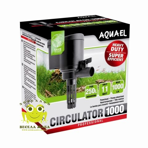 Помпа Aquael Circulator 500