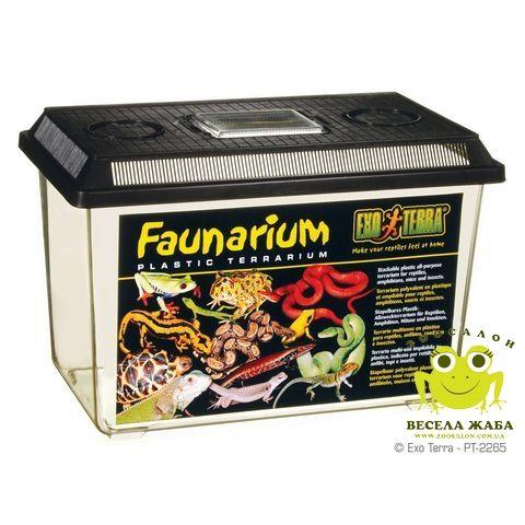 Фаунариум пластиковый ExoTerra Faunarium 37х22х25см
