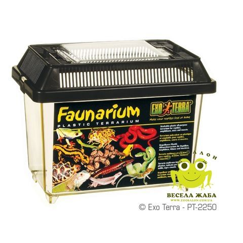 Фаунариум пластиковый ExoTerra Faunarium 18х11х12см