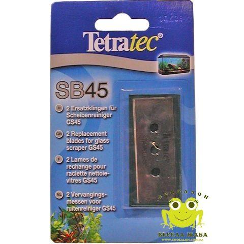 Лезвие для скребка Tetratec SB45