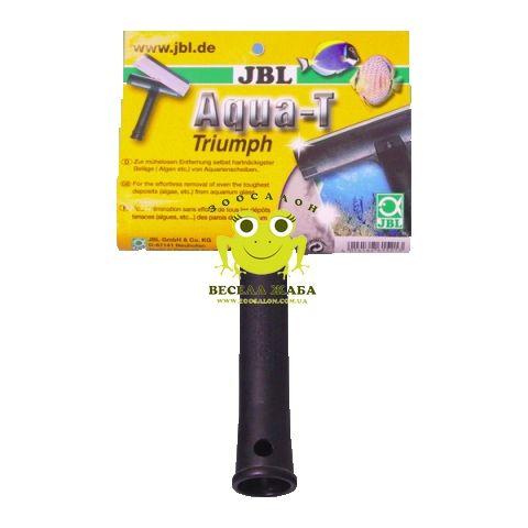 Скребок с ручкой JBL AquaT Triumph