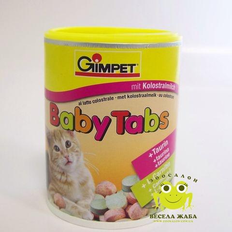 Витамины для котят Gimpet Baby Tabs 250 шт