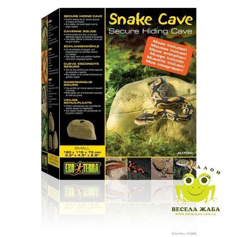 Убежище пещера для змей ящериц ExoTerra Snake cave