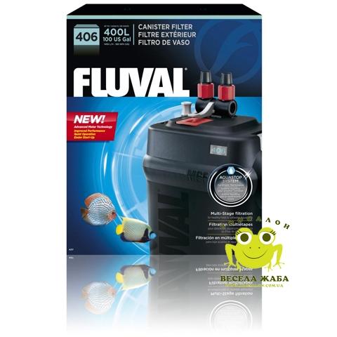 Фильтр внешний Fluval 406