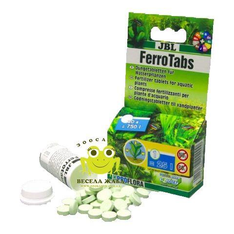 Удобрение JBL Ferrotabs 30 таблеток